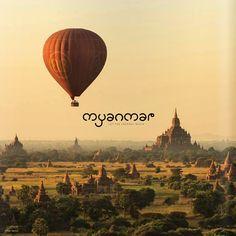 Branding Myanmar