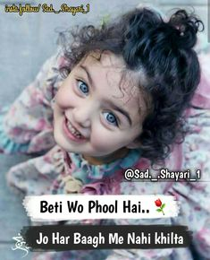 Ideas Baby Cute Pictures Muslim For 2019 Funny Baby Quotes, Bff Quotes, Sister Quotes, Girly Quotes, Status Quotes, Heart Quotes, Hindi Quotes, Friendship Quotes, Qoutes