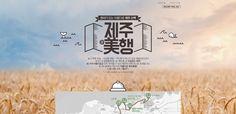 Text Design, Graphic Design, Event Banner, Promotional Design, Event Page, Busan, Banner Design, Typography, Design Inspiration