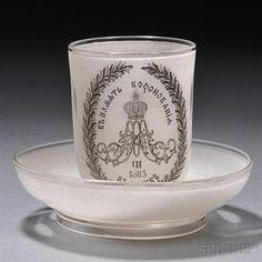 Vaso conmemorativo de la coronación de Alejandro III