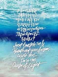 캘리그라피, 넬, Ocean of Light