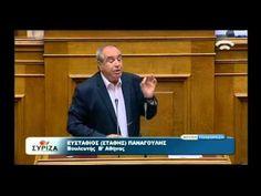 Πρωτοφανής δήλωση Παναγούλη... http://politicanea.blogspot.gr/2012/11/blog-post_9741.html