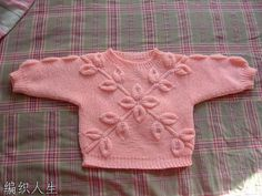 modelos de jersey de punto de los niños