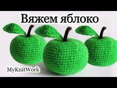 Ягода малины Вязание крючком Raspberry Crochet - YouTube