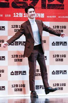 Kyungsoo, Exo Chanyeol, Exo Lockscreen, Chansoo, Exo Korean, Kim Jongdae, Do Kyung Soo, Kpop Exo, Thing 1