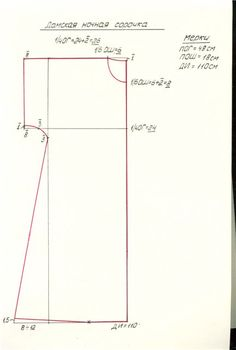 Have no idea what the text says but great drawing of how a basic tunic should look. I have some ideas. Sewing Hacks, Sewing Tutorials, Sewing Crafts, Sewing Projects, Dress Sewing Patterns, Clothing Patterns, Loom Patterns, Fashion Sewing, Diy Fashion
