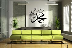 The sharepoint: Islamic decorative stickers