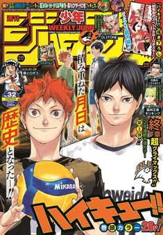 (2) Página Inicial / Twitter Poster Anime, Poster Art, Poster Prints, Wall Prints, Wall Posters, Manga Haikyuu, Manga Anime, Vintage Anime, Japanese Poster Design