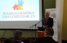 Польско-украинский фонд единства