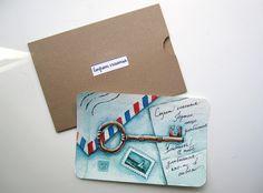 Акварельная открытка-1