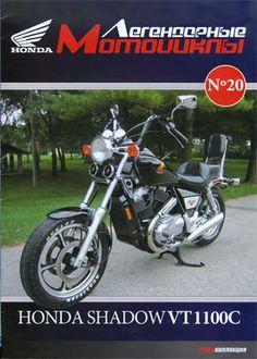 Легендарные мотоциклы. № 20 (2013) Honda Shadow VT 1100C Honda Shadow 1100, Honda Bikes, Favorite Tv Shows, Making Out, Harley Davidson, Motorcycles, Honda Motorcycles, Motorcycle, Engine
