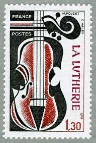 ◙ France, Postage Stamp, 1979. ◙