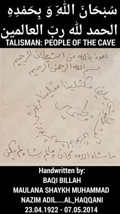 People of the Cave: Prayer/Talisman Sura Khaf