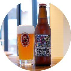 Baird Beer Suruga Bay imperial IPA. Double hop!!