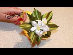 Ободок с Лилиями Канзаши - YouTube