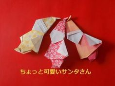 """""""Snta claus"""" 折り紙 一寸可愛いサンタさん 簡単な折り方作り方 - YouTube Origami And Quilling, Paper Crafts Origami, Christmas Origami, Christmas Paper Crafts, Origami Instructions, Origami Tutorial, Christmas Fair Ideas, Origami Diagrams, Useful Origami"""