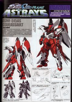 Mecha Suit, Gundam Astray, Gundam Seed, Gundam Art, Msv, Cyborgs, Cool Pokemon, Gundam Model, Mobile Suit