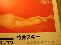 1930S JAPAN SILVER FOX WHISKY ADVERT POSTER NUDE WOMAN BLONDE BLUE EYES YAJIMA currently selling for £31 on ebay