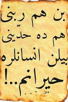 BEN HEM RABBİNİ HEM DE HADDİNİ BİLEN İNSANLARA HAYRANIM !..❄️❄️❄️❄️❄️ Islamic Calligraphy, Calligraphy Art, Arabic Art, Allah Islam, Urdu Quotes, Art Photography, Ottoman, Art Gallery, Language