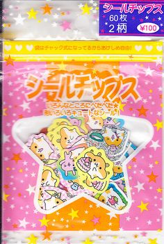 CRUX Hamuchan Bakery Sticker Sack