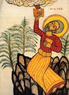 Evangelho Etiope, 1700. Moisés o Profeta, recebe as tábuas da Lei
