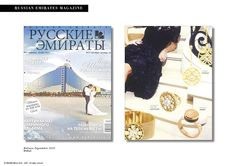 RUSSIAN EMIRATE Mag