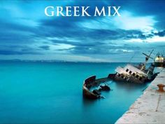 ▶ Greek songs mix 2011-2012 - YouTube