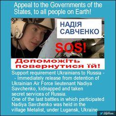#freesavchenko #SOS #Ukraine #Nadiya Savchenko