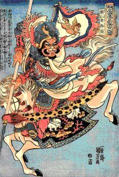 No.24 郭盛 賽仁貴(55)  自信家。堂々とした若武者    戦袍、甲冑、乗馬を白で統一、中軍守護騎兵驍将         猿のような顔の郭盛    疾走する馬上に槍を持って乗る    旗には翼のついた馬が描かれている。 Samurai Artwork, Japanese Warrior, Traditional Japanese Art, Japanese Painting, Japan Art, Japanese Folklore, Japanese Mythology, Water Margin, Suikoden