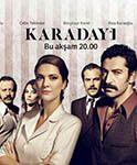img Turkish Actors, Fifa, Netflix, Novels, Entertaining, Celebrities, Dramas, Movie Posters, Old Movies