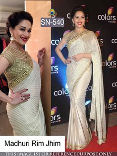 Bollywood Inspired Madhuri Dixit Fancy Net Party Wear Saree Buy Sarees