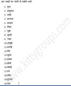 Check this interesting One Minute Game Kitty Party. Kitty party one minute game with pen and paper. Bollywood one minute kitty party game for Indian ladies. Easy Birthday Party Games, Tea Party Games, Anniversary Party Games, Adult Party Games, Cake Birthday, Ladies Kitty Party Games, Kitty Games, Hindi Movie Song, Movie Songs