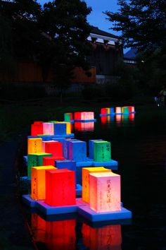 Toro-nagashi in Fushimi, Japan: Toro-nagashi 灯籠流し is a Japanese traditional event (sending off the spirits of the dead on lanterns floated on the waters of a river or the sea).