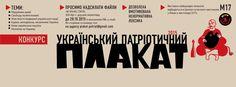 Антін Мухарський 26-10-15