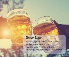 Στα ΑΒ θα βρεις εξαιρετικής ποικιλίας μπύρες από την Ελλάδα και όλο τον κόσμο. Διάλεξε την αγαπημένη σου ξανθιά και καλή απόλαυση!