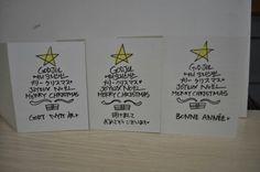 Christmas card design-4