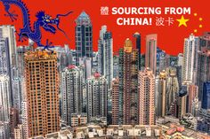Top 8 reasons to source from China - What Could I Sell