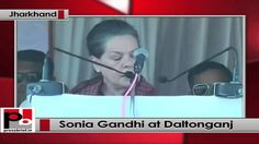 Congress President Sonia Gandhi addressed election rally at Daltonganj, on sunday as part of her ongoing campaign for Jharkhand assembly polls. She took on BJP and its divisive politics.