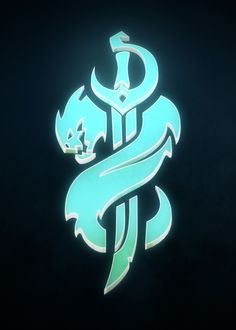 Bilgewater by Christopher Sanabria League Of Legends Logo, League Of Legends Video, League Of Legends Characters, Logo Esport, Art Logo, Poster S, Poster Prints, Legend Symbol, Phoenix Images