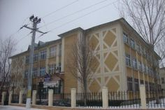 Imagini pentru LICEUL TEORETIC PAUL GEORGESCU TANDAREI Multi Story Building