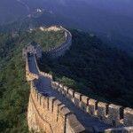 Beijing Beijing Beijing, China – Travel Guide