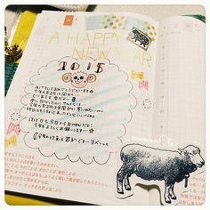 mamen0te: * あけましておめでとうございますの#ほぼ日 * ** *** #hobonichi #ほぼ日手帳