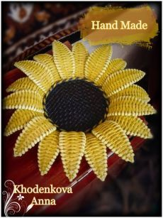 VK is the largest European social network with more than 100 million active users. Paper Weaving, Weaving Art, Weaving Patterns, Recycled Magazine Crafts, Recycled Crafts, Newspaper Basket, Newspaper Crafts, Willow Weaving, Basket Weaving