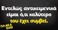 Greek Memes, Funny Greek Quotes, Pregnancy Jokes, Bring Me To Life, Dark Jokes, English Quotes, True Words, Funny Moments, Laugh Out Loud
