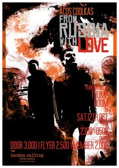 RA: London Calling is From Russia with Love, Tokyo (2013)