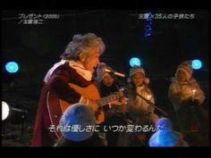 Koji Tamaki - Present  玉置浩二 プレゼント