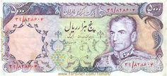 5000 Rials, 500 To'man, PonSad Towman, Mohammad Reza Shah Pahlavi, Iranian Currency