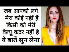 Motivational Picture Quotes, Motivational Speeches, Motivation Youtube, Hindi Video, Zindagi Quotes, Life Motivation, New Life, Pep Talks