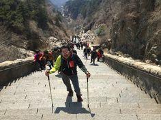 十八盘, the steepest part of the hike up mountain 泰山 ⛰