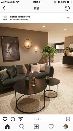 Describe this living room in one word! Thanks to each and everyone of you for showing so much love to We are glad to say that you are part of us 🤗💛. Classy Living Room, Beige Living Rooms, Living Room Decor Cozy, Home Living Room, Grey Carpet Living Room, Home Room Design, Home Interior Design, Living Room Designs, First Apartment Decorating